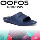 【OOFOS 美國 男款 舒壓健康拖鞋 深藍】M1100/透氣涼鞋/氣墊鞋/舒壓拖鞋