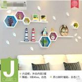 六邊形創意格子牆壁書架客廳背景牆裝飾架壁挂牆櫃隔板牆上置物架 10(主圖款)