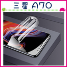 三星 GALAXY A70 水凝膜保護膜 藍光保護膜 全屏覆蓋 曲面手機膜 高清 滿版螢幕保護膜 (2片入)