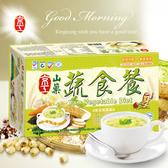 【京工】山藥蔬食餐(30入)~960g/盒~奶素食
