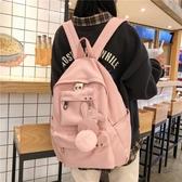 特惠後背包書包女韓版高中森系大學生校園簡約背包初中古著感少女後背包