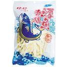 珍珍鱈魚香絲(寬條)125g【康鄰超市】