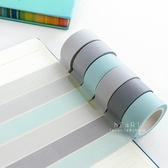 北歐色系素面紙膠帶 裝飾美勞用具 紙膠帶