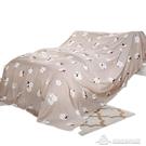 沙發遮灰防塵布床防塵罩擋灰傢俱遮蓋布萬能蓋巾蓋灰塵床布遮塵布【618店長推薦】