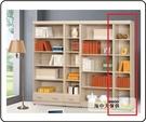 {{ 海中天休閒傢俱廣場 }} G-39 摩登時尚 書櫃系列 191-7 白橡色無抽開放式1.3尺書櫥
