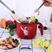 電煮鍋迷你小電鍋學生宿舍神器鍋電熱鍋煮面火鍋家用多功能1-2人3