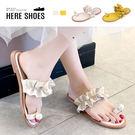 [Here Shoes]涼拖鞋-波浪皺折 木耳邊皮質鞋面 套趾珍珠 純色平底拖鞋 休閒典雅-AD3120