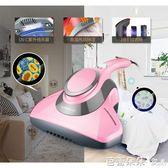除螨吸塵器 揚子除螨儀家用床上紫外線殺菌機除螨蟲吸塵器床鋪小型迷你除塵 芭蕾朵朵YTL