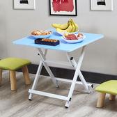 一件85折-折疊桌餐桌家用小戶型簡約小桌子便攜式吃飯桌簡易戶外可擺攤方桌wy