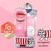 JNL 胎盤素唇部修護精華液-Mikey LISA LARSONx日本天然物研究所VP