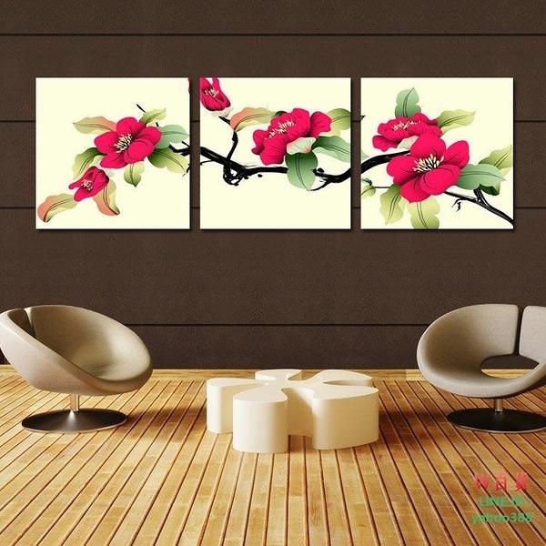 裝飾畫客廳現代墻畫 無框畫 壁畫版畫 花開富貴(W202)