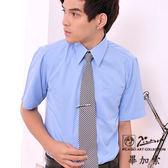【大尺碼-PA-804】摩登時尚辦公室短袖男襯衫(藍色暗直紋)