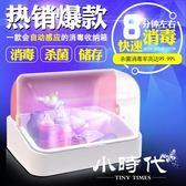 嬰奶瓶收納塑料干燥架餐具盒  N-4