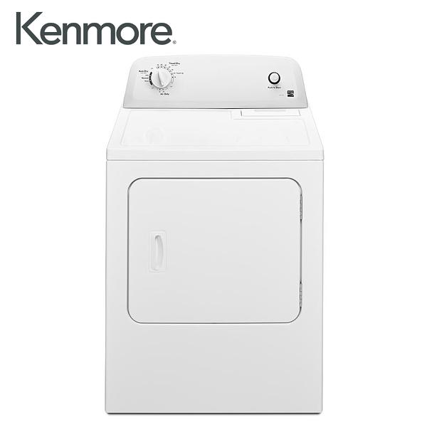 [Kenmore 楷模]11.5KG 電能型直立式乾衣機-白色 60222
