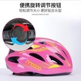 米高K8兒童輪滑頭盔騎行防摔平衡車自行車滑板可調寶寶安全帽男女