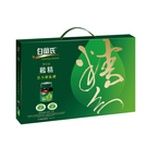 白蘭氏 雙認證雞精禮盒 (70g*12瓶...