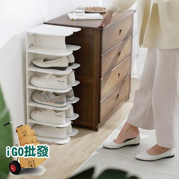 ❖限今日-超取299免運❖六層堆疊鞋架 鞋子收納盒 可拆卸 清洗方便 輕鬆移動 【F0377】