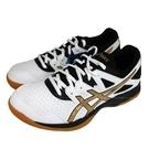 (C1) ASICS 亞瑟士 GEL-TASK 2 男排球鞋 1071A037-102 白X金 [陽光樂活]