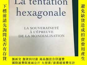 二手書博民逛書店La罕見tentation hexagonale:La Souv