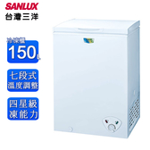 SANLUX台灣三洋150L上掀式冷凍櫃 SCF-150W~含拆箱定位