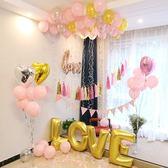 結婚婚禮婚房布置裝飾求婚現場布置32寸大號LOVE氣球裝飾   晴光小語