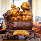 招財十二豬生肖擺件 家居風水辦公室酒櫃裝飾新年生肖豬工藝禮品 居樂坊生活館YYJ