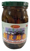 特級茶油剝皮辣椒