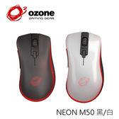 Ozone Neon M50 RGB 光學 電競滑鼠