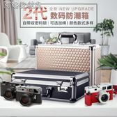 徠卡相機防潮箱索尼微單收納箱電子數碼配件收納小號干燥盒防震箱 阿宅便利店 YJT