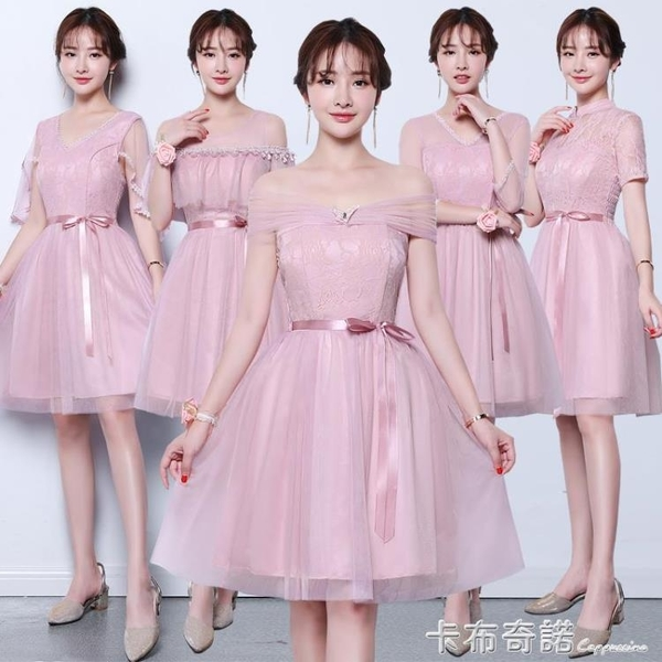 伴娘禮服女新款韓版姐妹團伴娘服主持短款灰色顯瘦年會宴會晚禮服