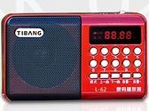 收音機 多功能老年廣播小型迷你播放器評書機音樂播放機充電藍牙插卡U盤【快速出貨八折鉅惠】