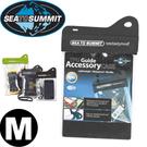 【Sea To Summit 澳洲 配件防水袋M 黑】STSAACTPU/防水袋/配件袋/手機袋