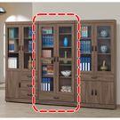 【森可家居】凱希胡桃色2.7尺下抽書櫥 8SB237-3 木紋質感 書櫃