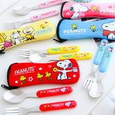 正版史奴比兒童叉匙組 兩件式叉匙組 潛水布 不鏽鋼 叉子 湯匙 餐袋  Snoopy 史奴比 餐具