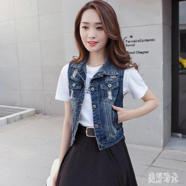 2019夏季新品無袖牛仔背心馬甲女裝短款外搭開衫薄款外套坎肩修身馬夾上衣女cc43『美好時光』