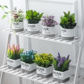北歐仿真假綠色植物綠植裝飾仿真花ins小盆栽擺件家居客廳裝飾花 嬌糖小屋