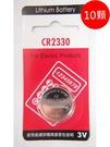 全館免運費【電池天地】 手錶電池 鈕扣電池 鋰電池 Panasonic CR2330 10顆