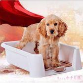 狗狗廁所 自動狗屎盆尿屎盆中型大型犬便盆沖水寵物大號便器用品LB2209【Rose中大尺碼】