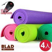 【BLAD】好心情繽紛環保PVC雙面止滑瑜珈墊(綠+藍)-超值4入組(贈網狀揹袋