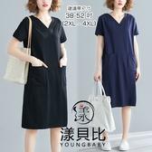 【YOUNGBABY中大碼】V領雙口袋純色洋裝.黑/藍(38-52)
