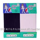 藍蒂思969兒童韻律褲襪 台灣製~DK襪...