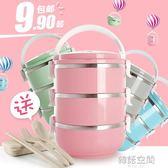 日式不銹鋼多層保溫桶飯盒大容量分格學生3便當盒1兒童2雙層4餐盒 韓語空間