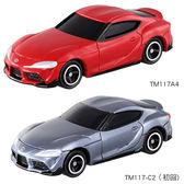 TOMICA 多美小汽車NO.117 豐田Supra+初回(2台一起賣)_TM117A4+TM117-C2