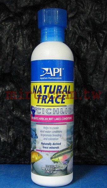 【西高地水族坊】美國魚博士API NATURAL TRACE CICHLID 天然微量礦物質 237ml