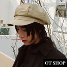 OT SHOP帽子‧純色亞麻棉‧八角帽貝...