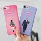 韓國 M&G 硬殼 手機殼│iPhone 6 6S 7 8 Plus X XS MAX XR 11 Pro LG G7 G8 V40 V50│z8073