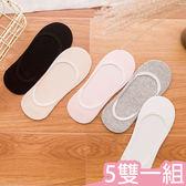 現貨-襪子-全棉日系隱形襪襪子Kiwi Shop奇異果0502【SXA038】