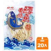 珍珍鱈魚香絲35g(20入)/封【康鄰超市】