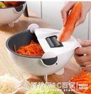 廚房多功能馬鈴薯切絲切片器切菜器瀝水籃洗菜藍家用刨絲器 圖拉斯3C百貨