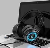 電腦耳機頭戴式耳麥電競游戲台式筆記本有線無吃雞聽聲辯位 韓美e站